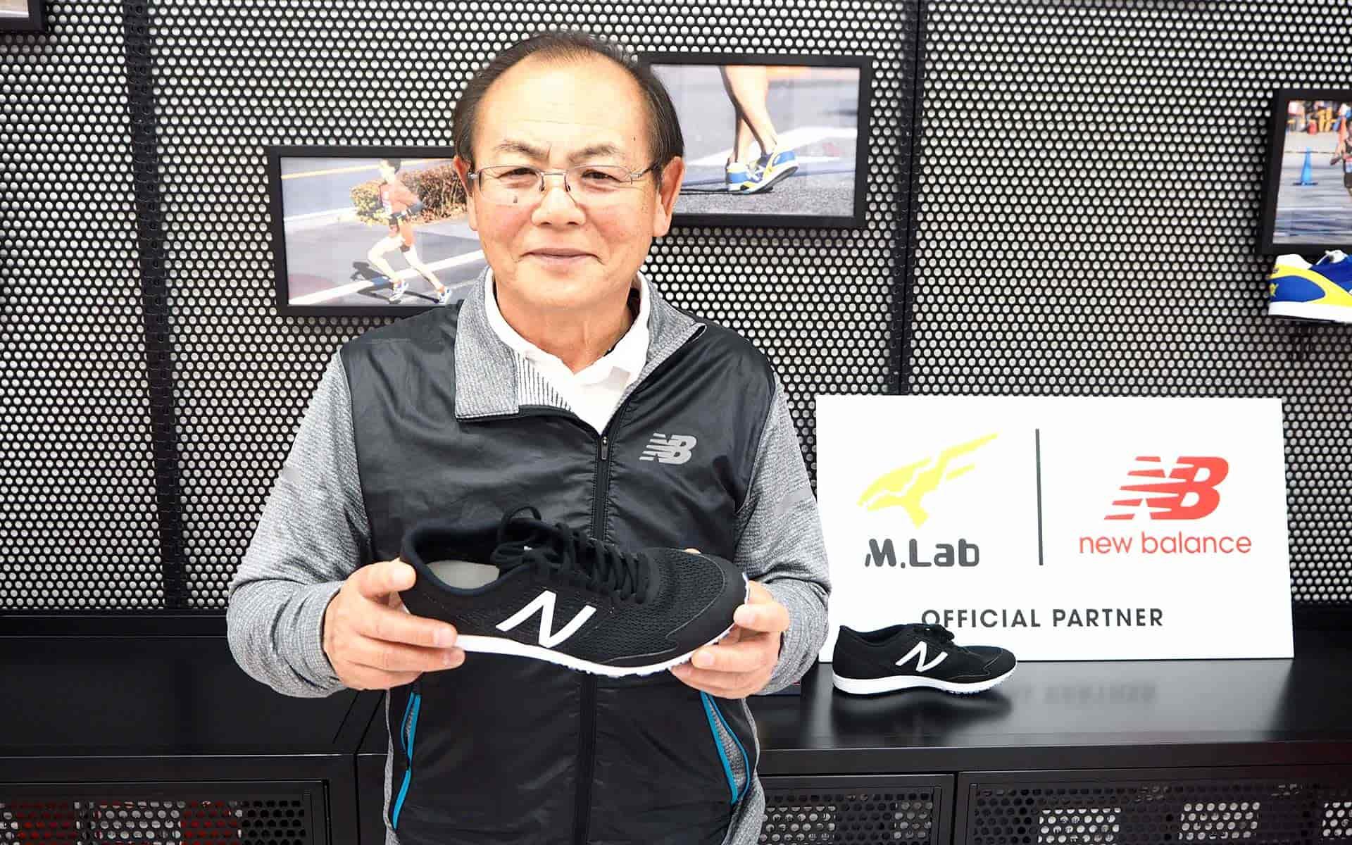7a3da5c51db92 小平奈緒の金メダルを支え、谷口浩美は「この靴のおかげ」と言った。|さんち 〜工芸と探訪〜