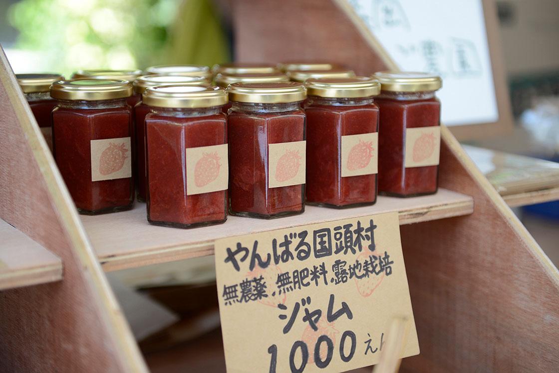 沖縄のまーさんマルシェ、国頭村の森岡いちご農園のジャム