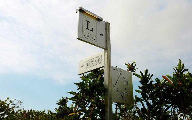 沖縄 LIQUID