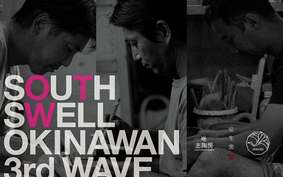 6月30日・7月1日、JOURNAL STANDARD 表参道で「OKINAWAN 3rd WAVE」が開催