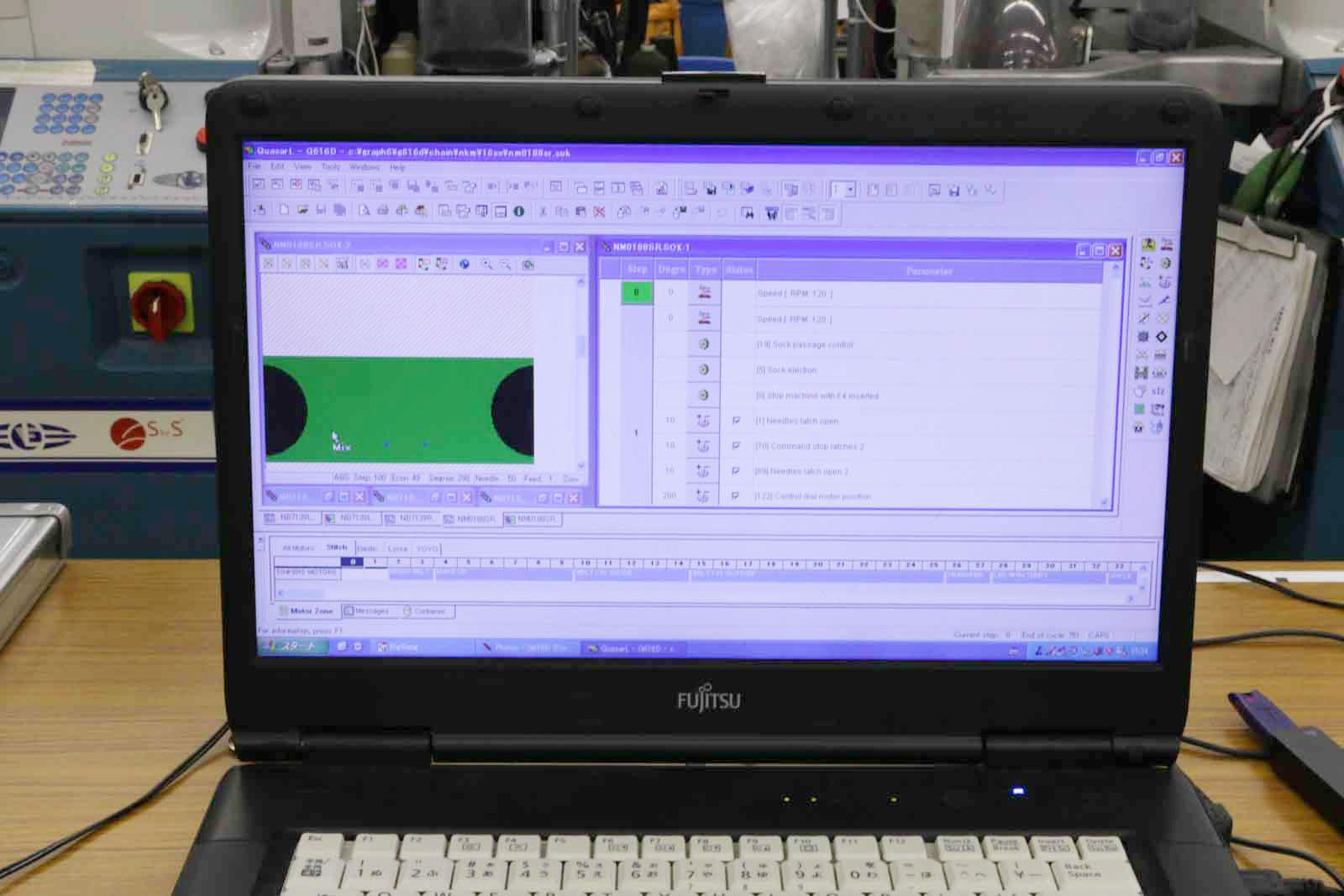 実際のプログラム画面。組織図や機械への指示が細かく書き込まれている