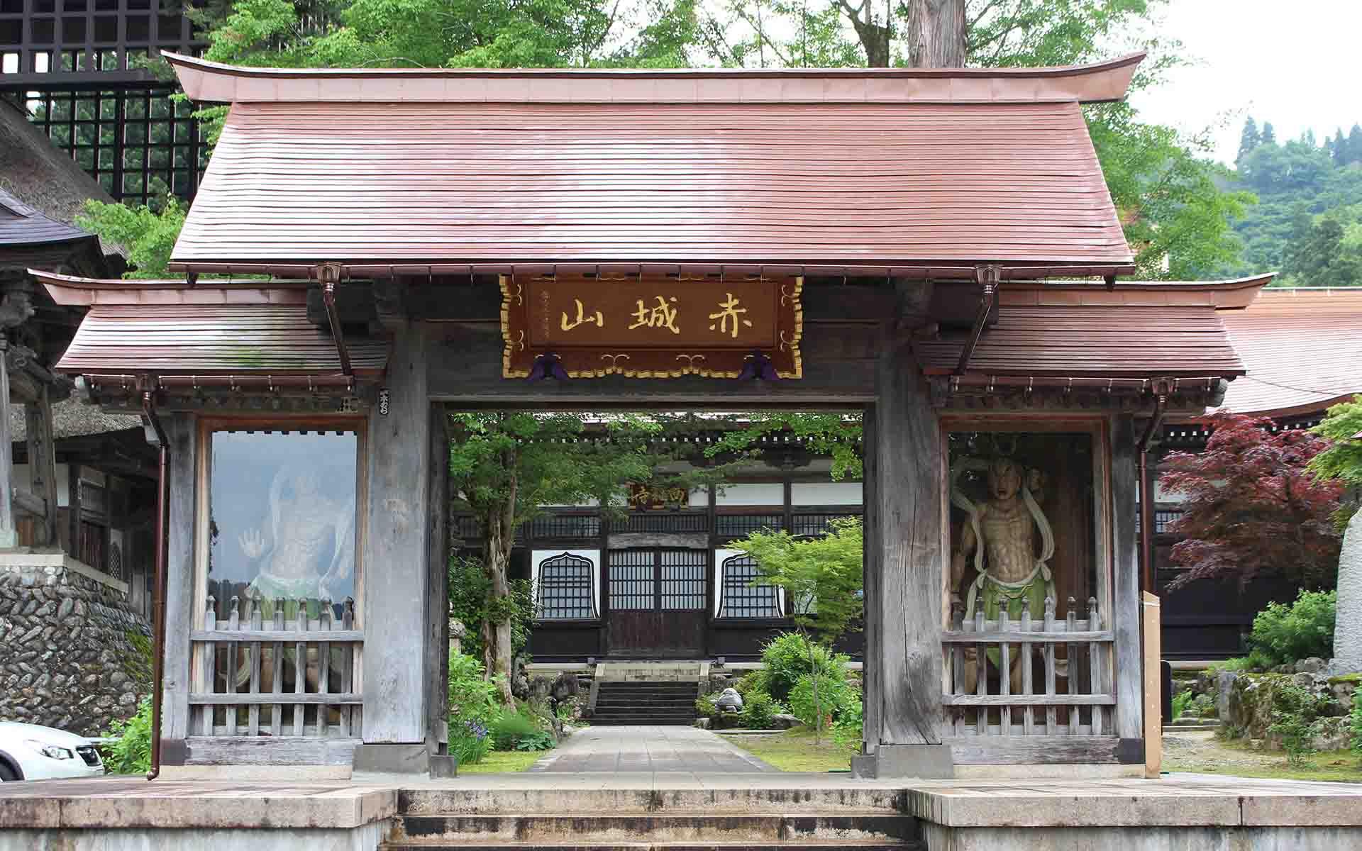 赤城山西福寺