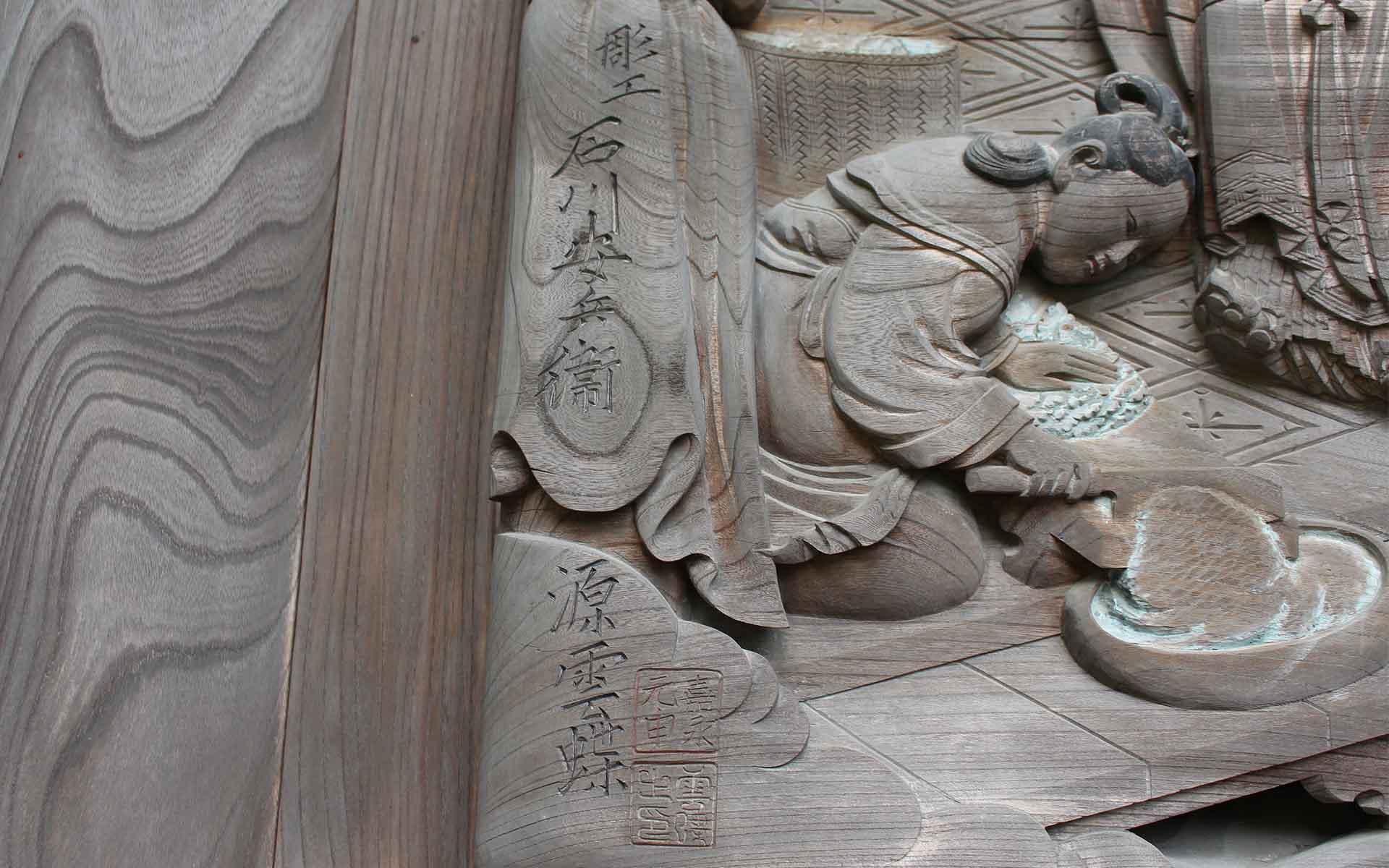 雲蝶の刻印。お堂は現在、鞘堂(さやどう・雨風から守るためのもの)の中に入っているが、以前は雨、風、雪にさらされていた