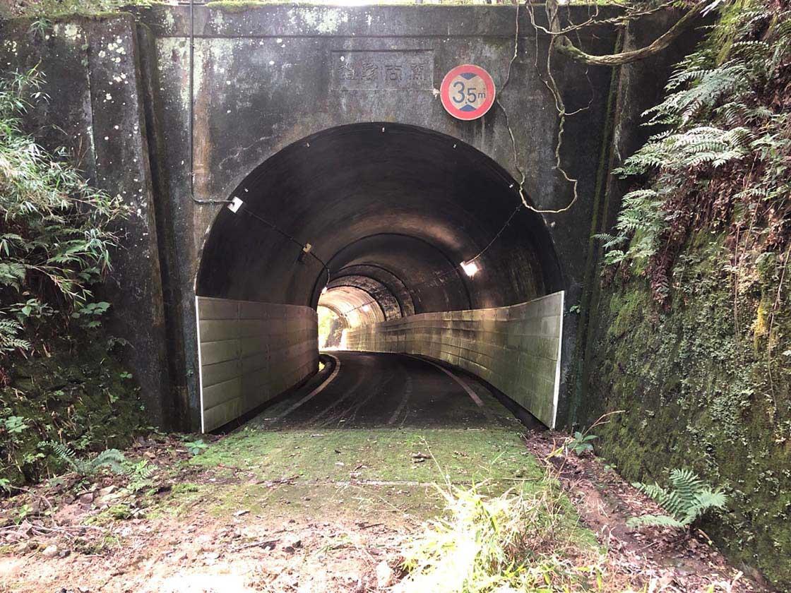 岡山県備前市の閑谷学校へ向かうトンネル
