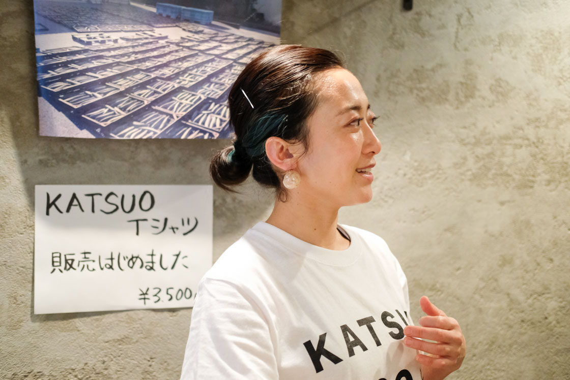 渋谷 かつお食堂のかつおちゃんこと、永松真依さん