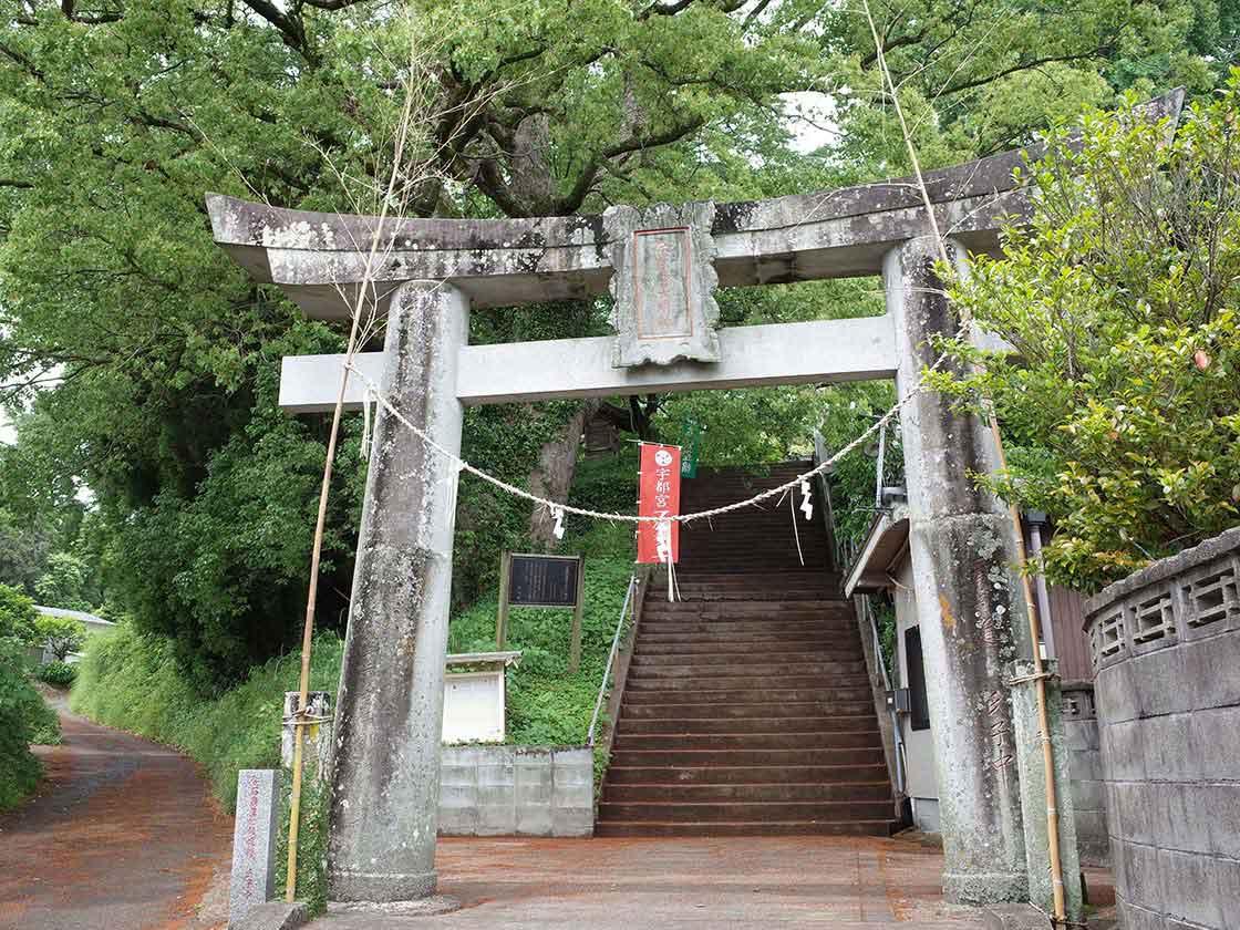 春日大明神が祀られた宇都宮神社