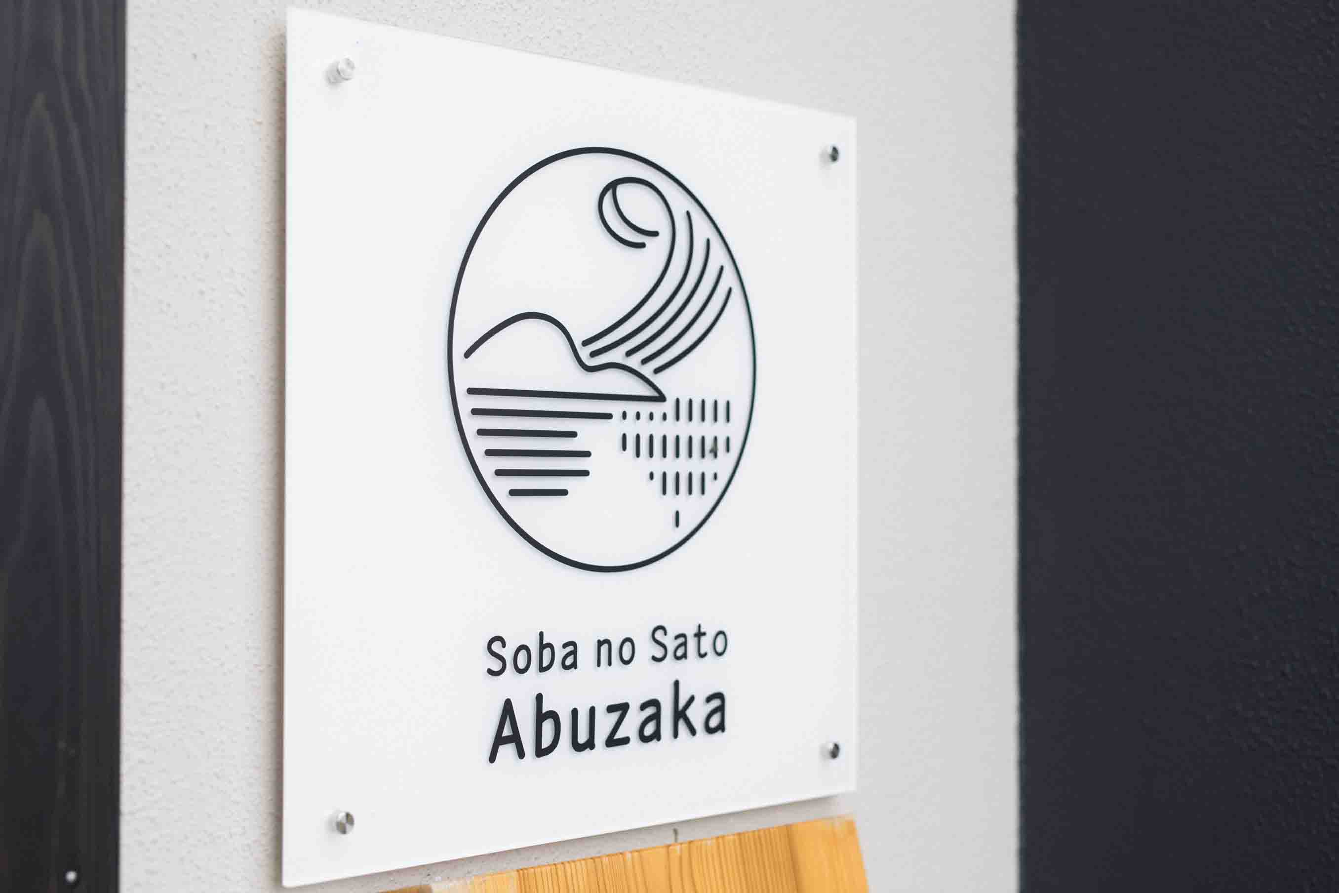 Abuzakaの看板