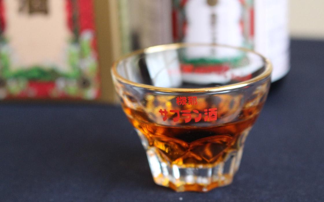 機那サフラン酒本舗鏝絵蔵
