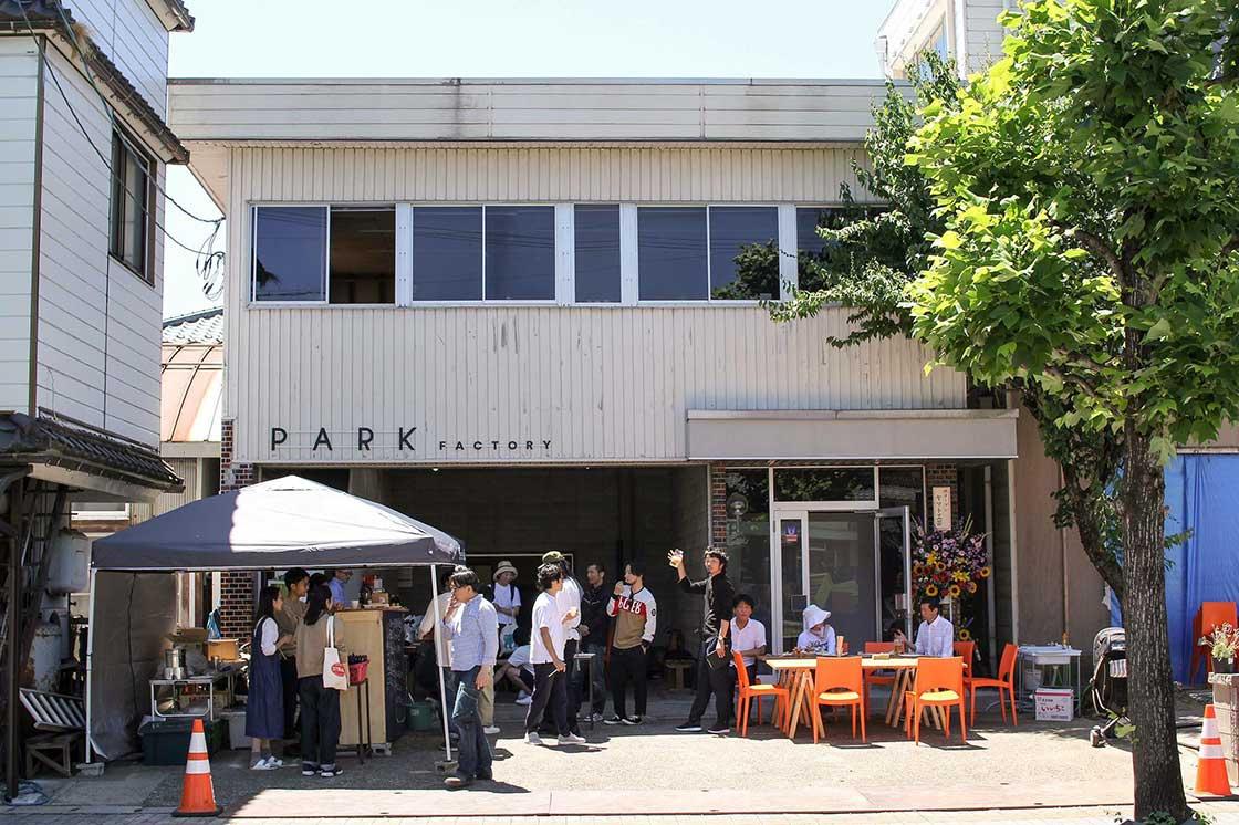 鯖江のコミュニティスペース「PARK」
