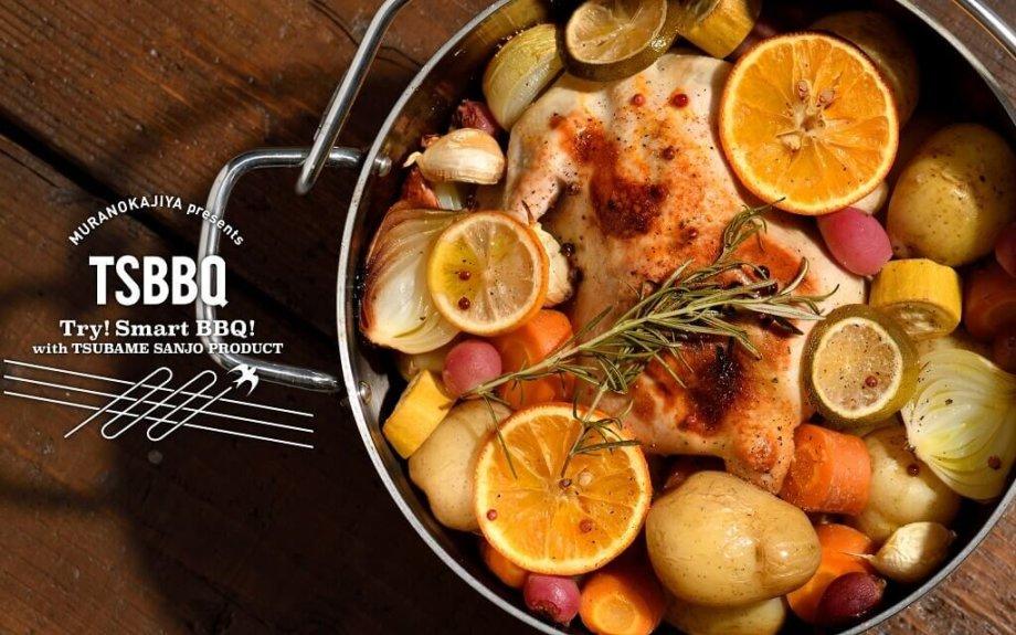 オーブン料理を誰でも手軽に美味しく!世界初素材の「ライトステンレス ダッチオーブン10」新発売