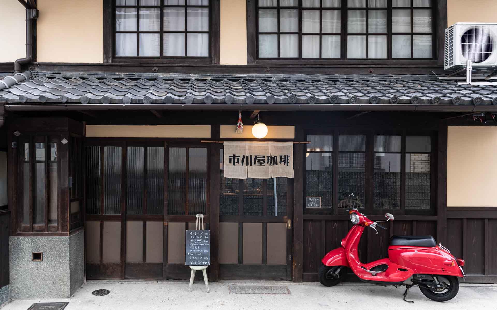 「一杯のコーヒーができること」を考え抜いた喫茶店──京都・市川屋珈琲が伝える工芸の魅力