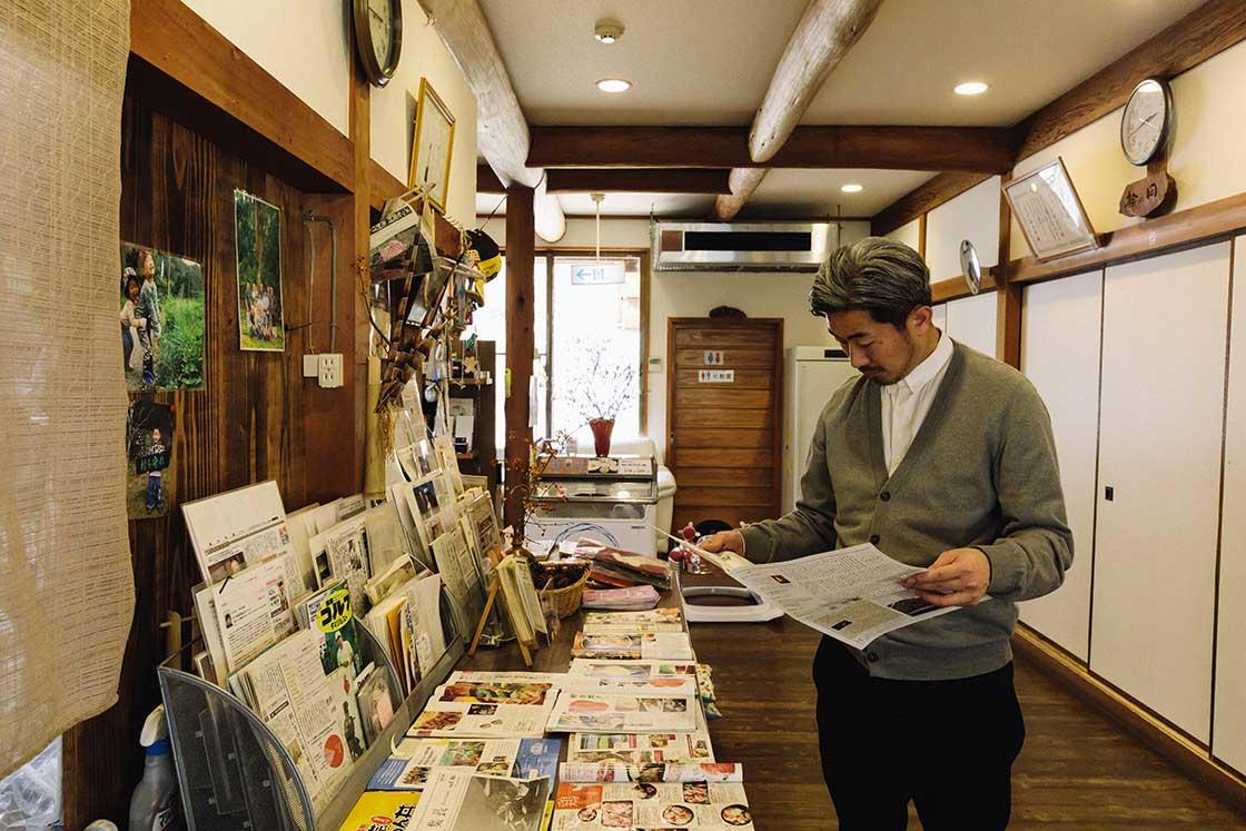 「土佐ジロー」を紹介した雑誌や新聞記事