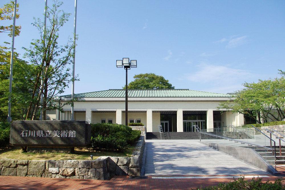 石川県立美術館(石川県金沢市)