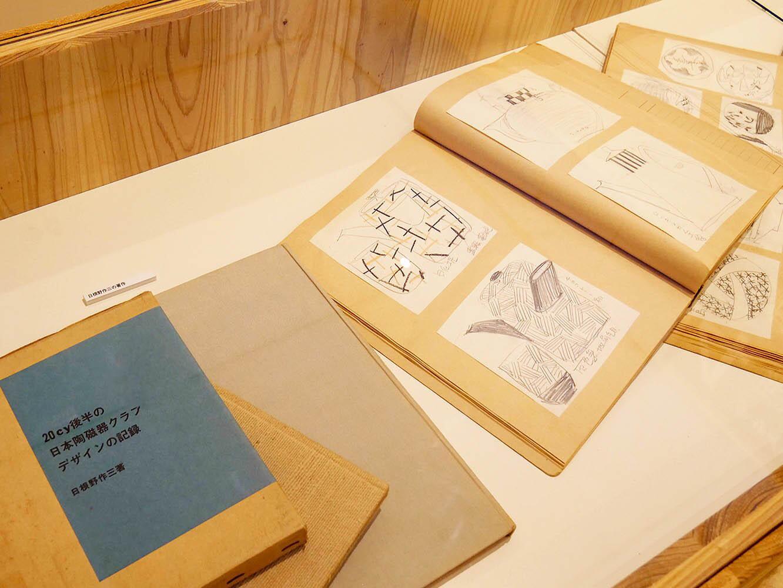 日根野作三のデザイン帖。かの濱田庄司は「戦後日本の陶磁器デザインの80%は日根野作三によるもの」と語っていたといいます