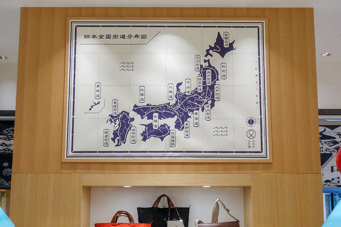 日本橋タカシマヤ 日本市