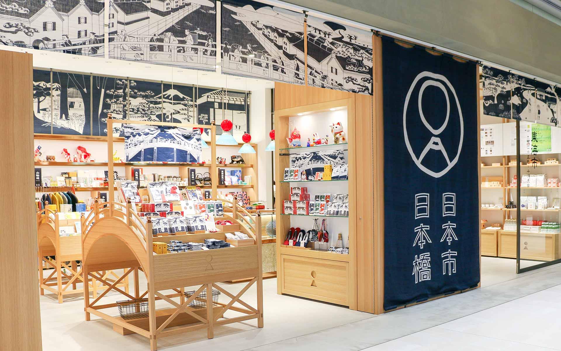 中川政七商店が運営する日本市 日本橋店