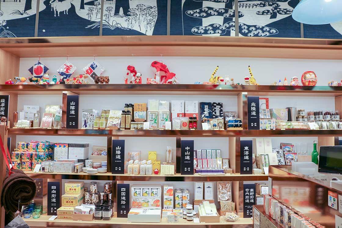 日本橋高島屋 SC 中川政七商店が運営する日本市