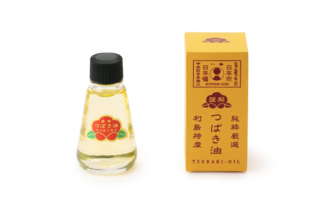江戸時代から200年にわたり作られてきた東京・利島の「つばき油」