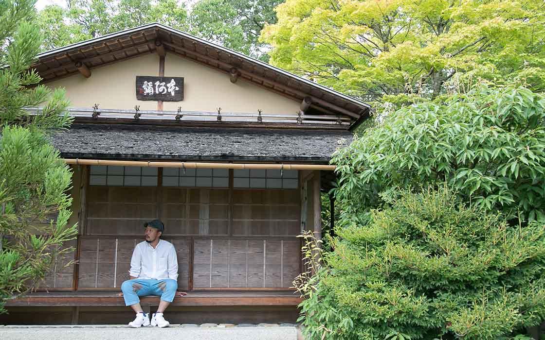 京都の庭師 猪鼻一帆