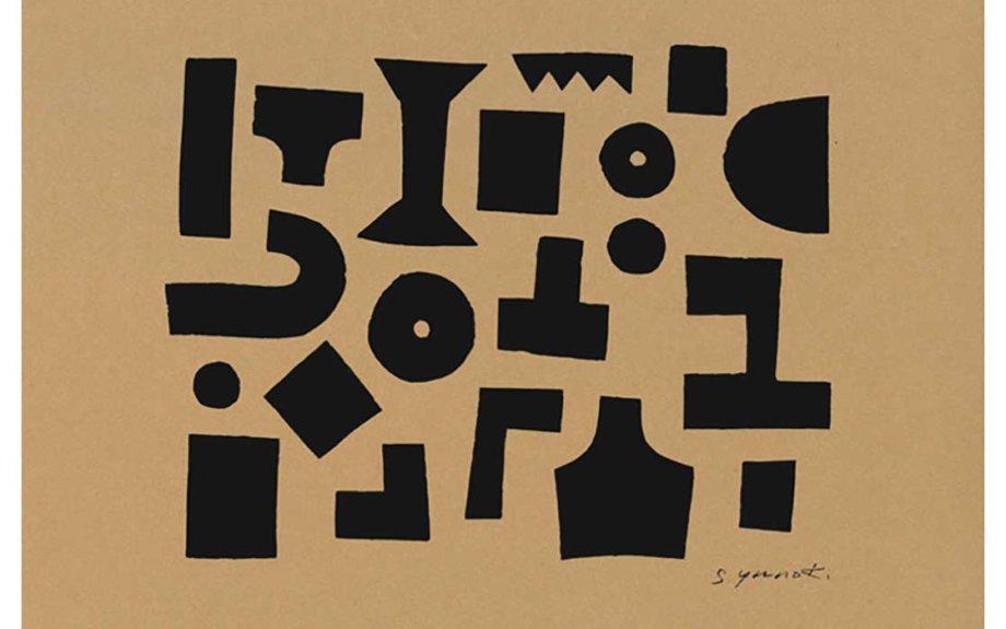 深澤直人デザインの「SIWA」が10周年。柚木沙弥郎コラボアイテムなどが六本木に集結