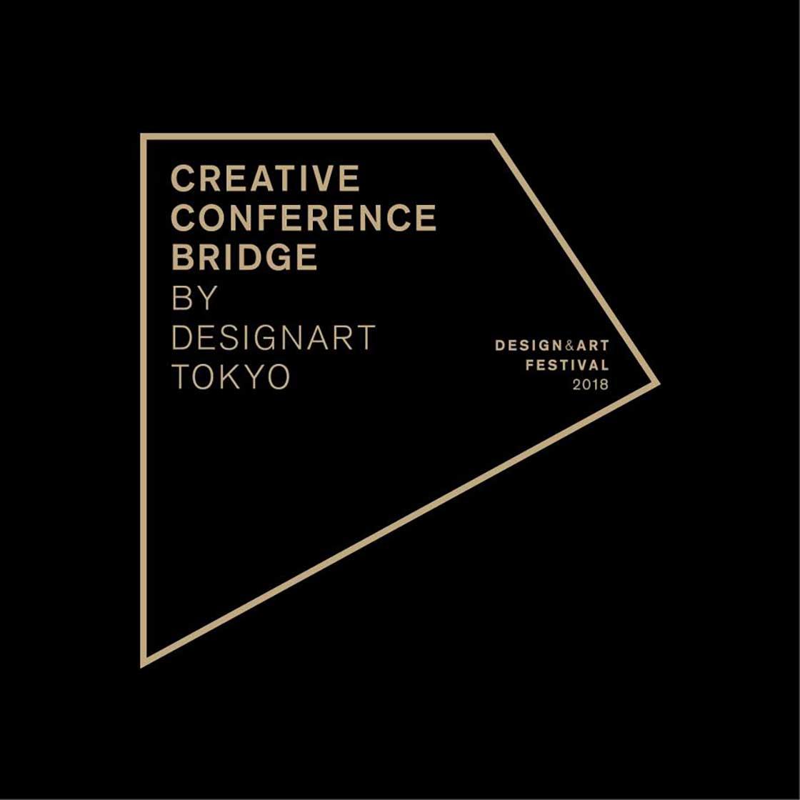 クリエイティブ カンファレンス「BRIDGE」