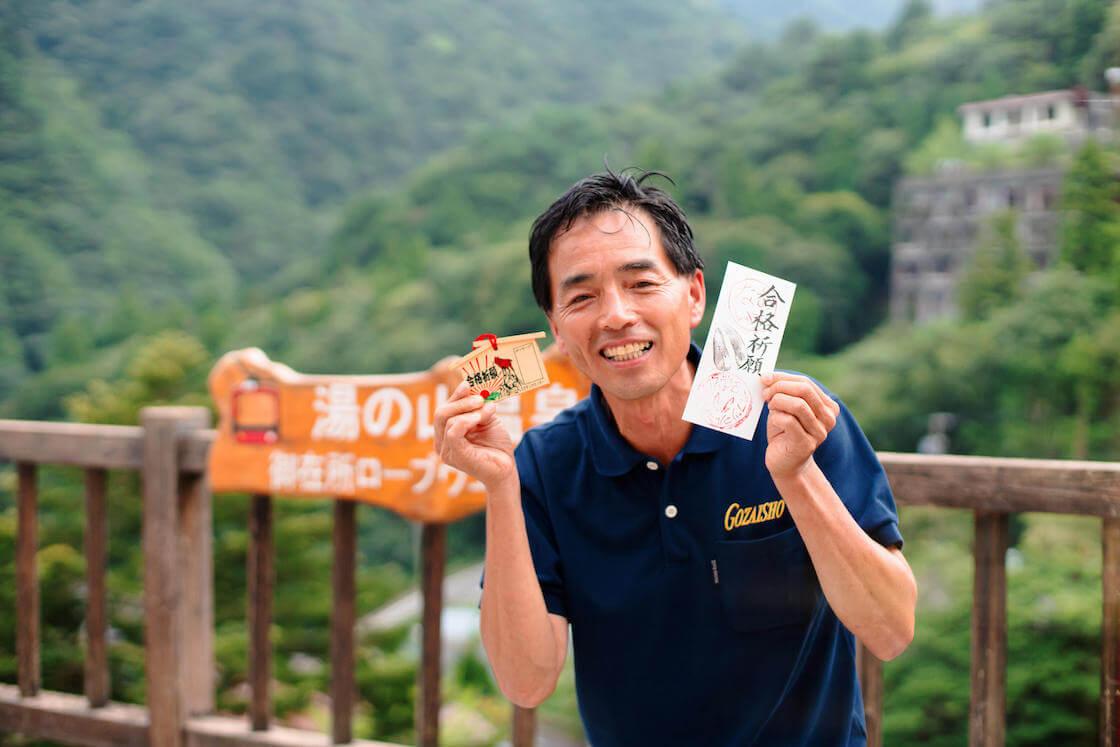三重県自然環境保全センター理事長の森豊さん