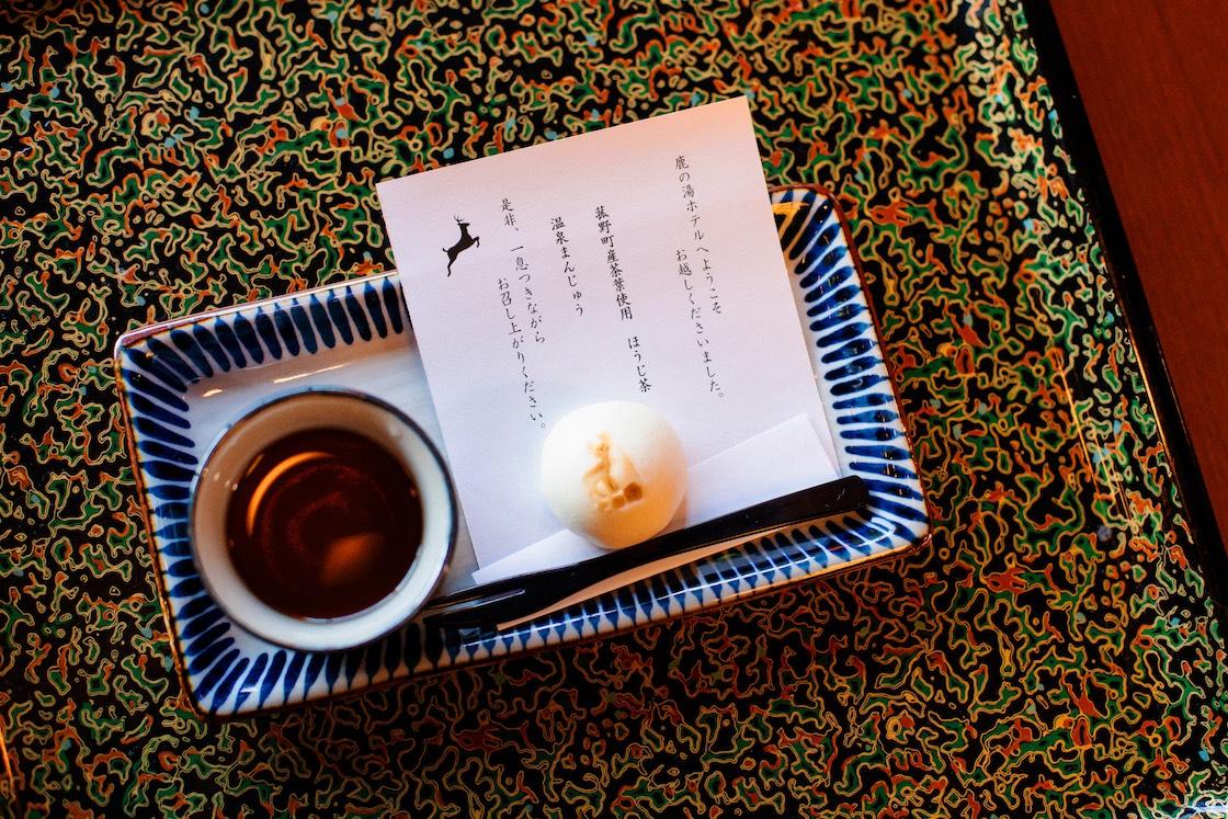 菰野町産の茶葉を使用したほうじ茶に、一口サイズの温泉まんじゅう