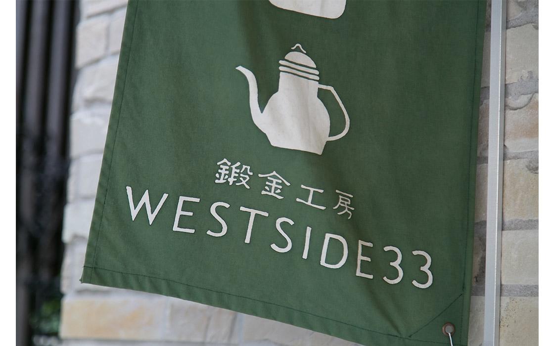 WESTSIDE33