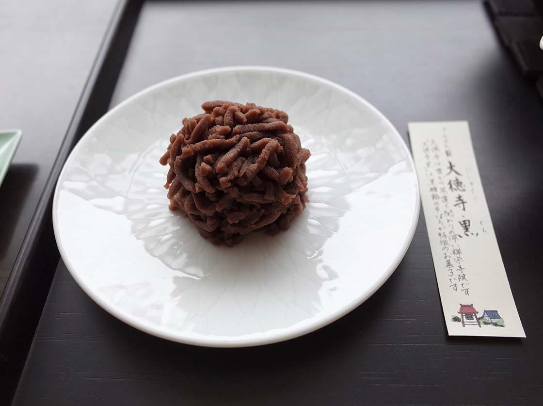 「とらや」京都店のお菓子