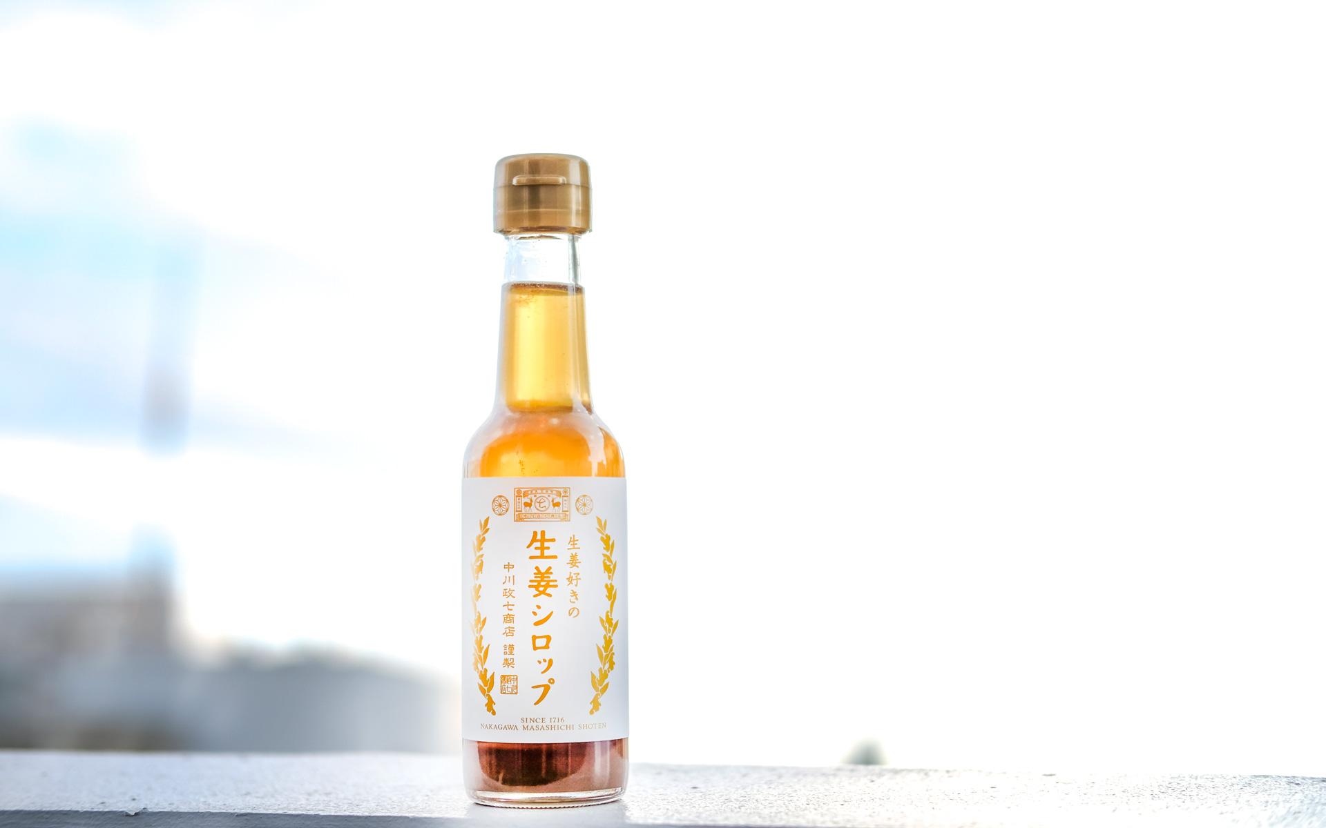 この寒い冬は「生姜好きの生姜シロップ」で体を温めて乗り切ります