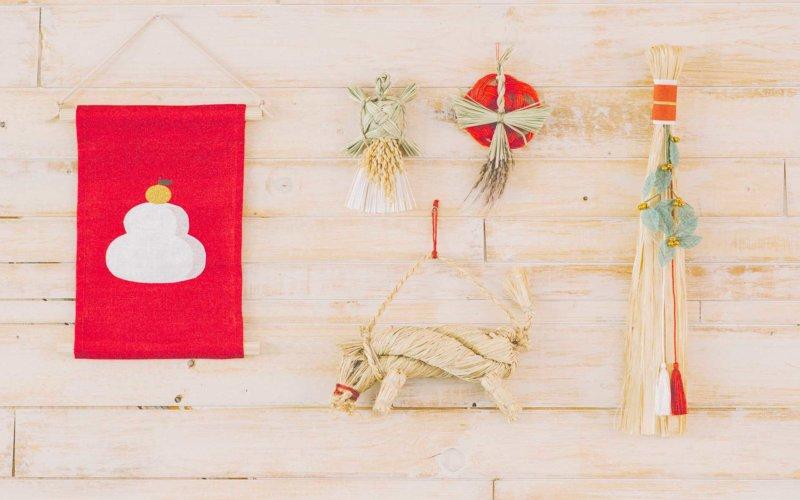 中川政七商店のお正月飾り2019年