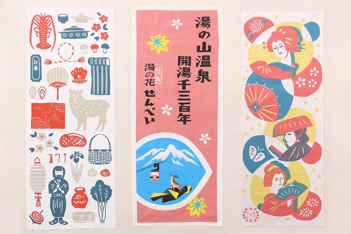 三重県オリジナルの木綿湯布