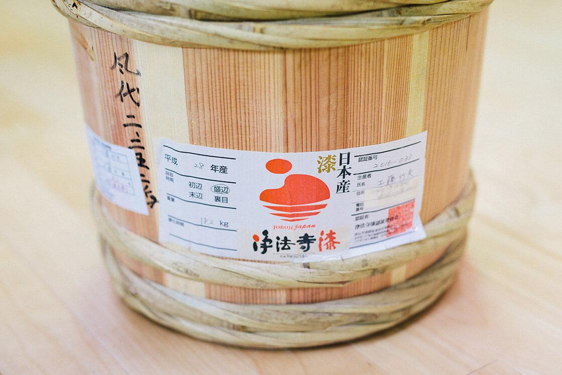 浄法寺ブランドの漆を入れる樽