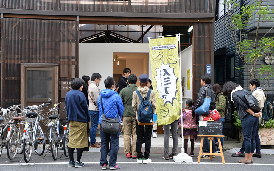 墨田の町工場でものづくりの技術を体験!工場見学イベント「スミファ」開催