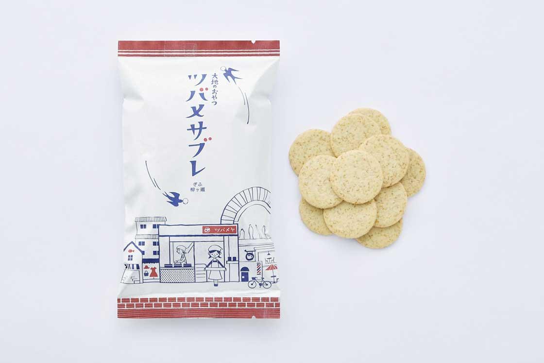 岐阜の山本佐太郎商店とのコラボブランド、「大地のおやつ」シリーズ「ツバメサブレ」