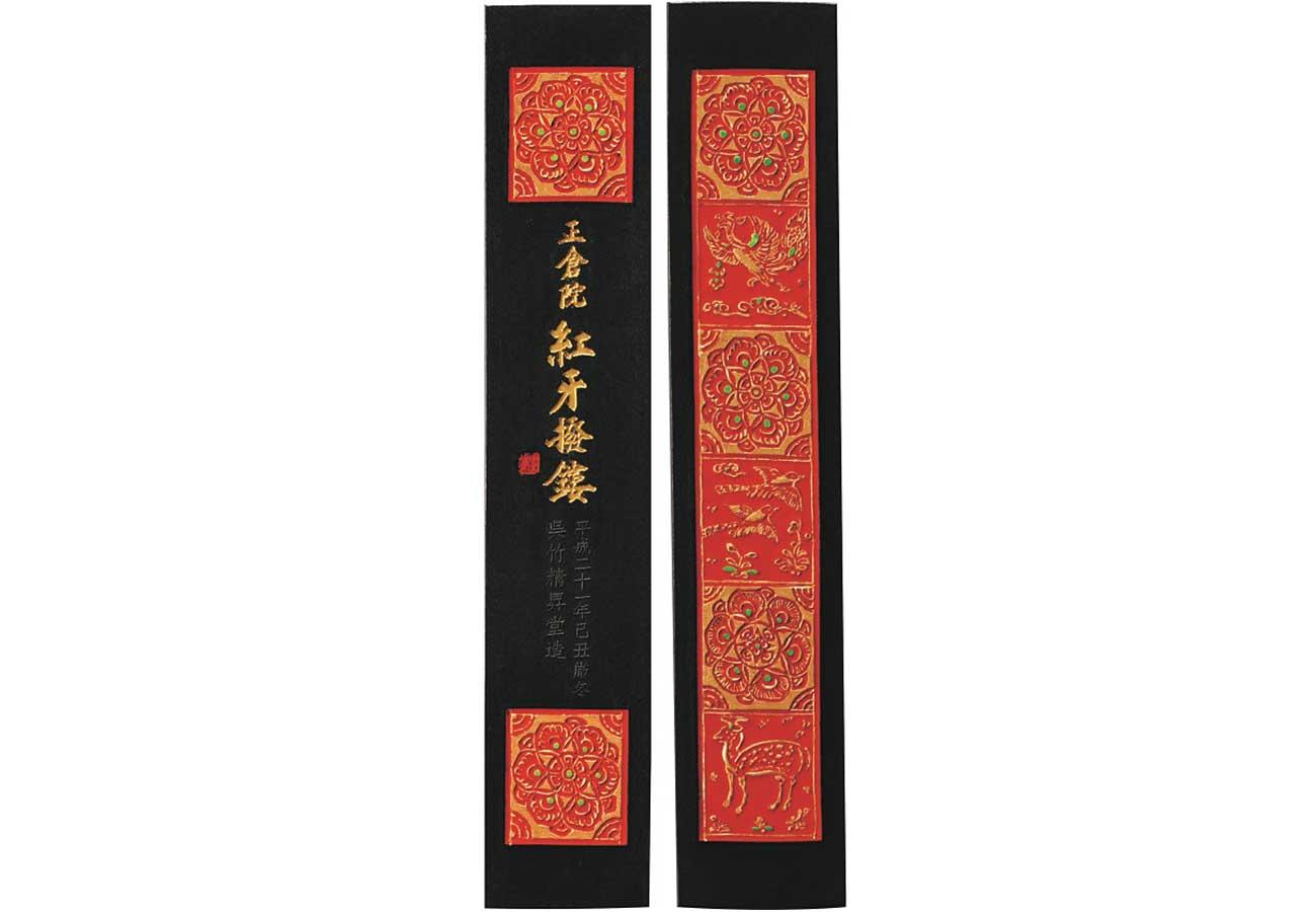 伝統的工芸品に指定された「奈良墨」
