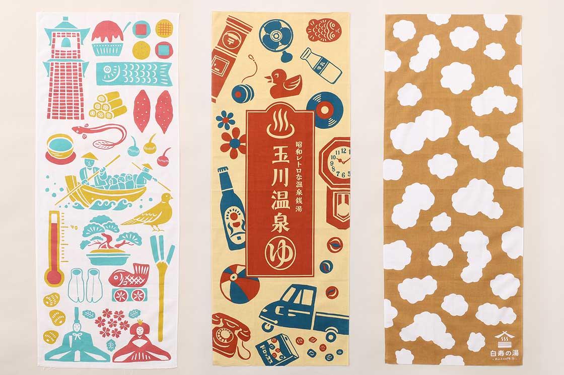 埼玉県、川越手捺染の木綿湯布