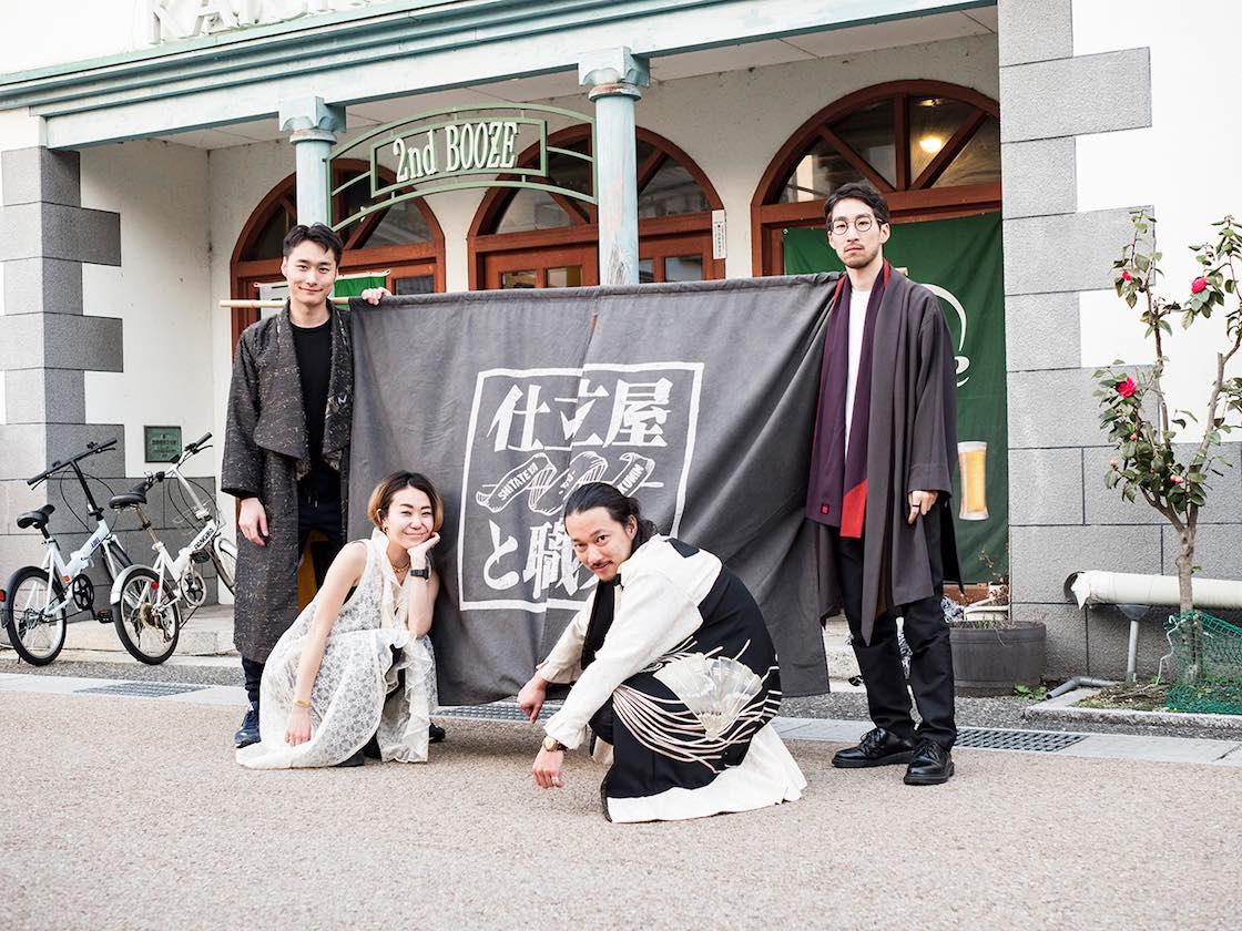 右下から時計回りに石井さん、ユカリさん、堀出さん、古澤さん