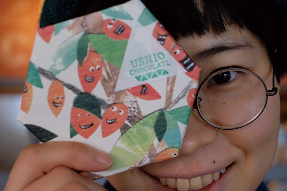 尾道から参加する「USHIO CHOCOLATL(ウシオチョコラトル)」
