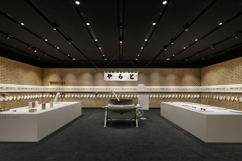 赤坂ギャラリーの全景