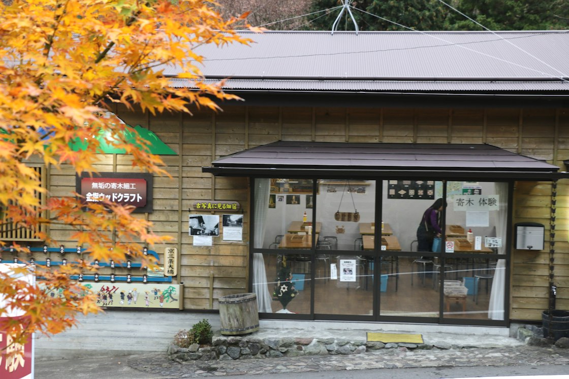 寄木細工づくりの体験もできる金指さんの直売店