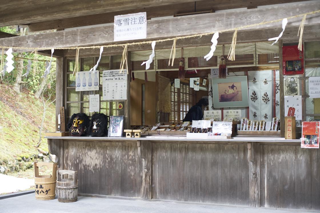 真山神社の社務所には、真山地区のお面の見本が置かれていて、実際に被ってみることもできます