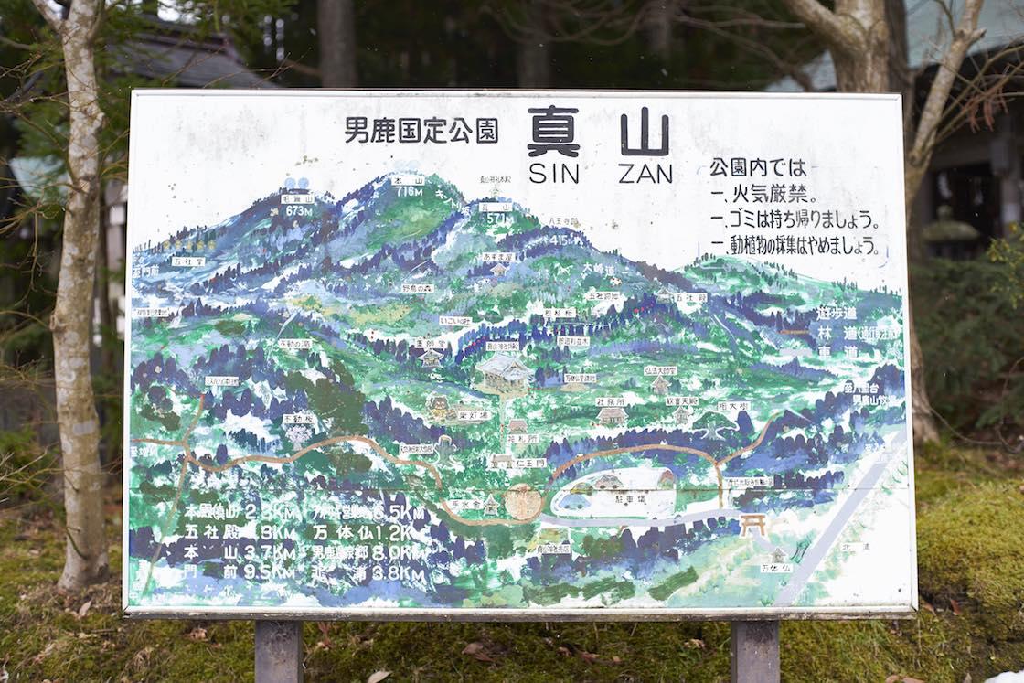 古くから霊山として大切にされてきた真山。一帯には社寺や文化財が集まっています