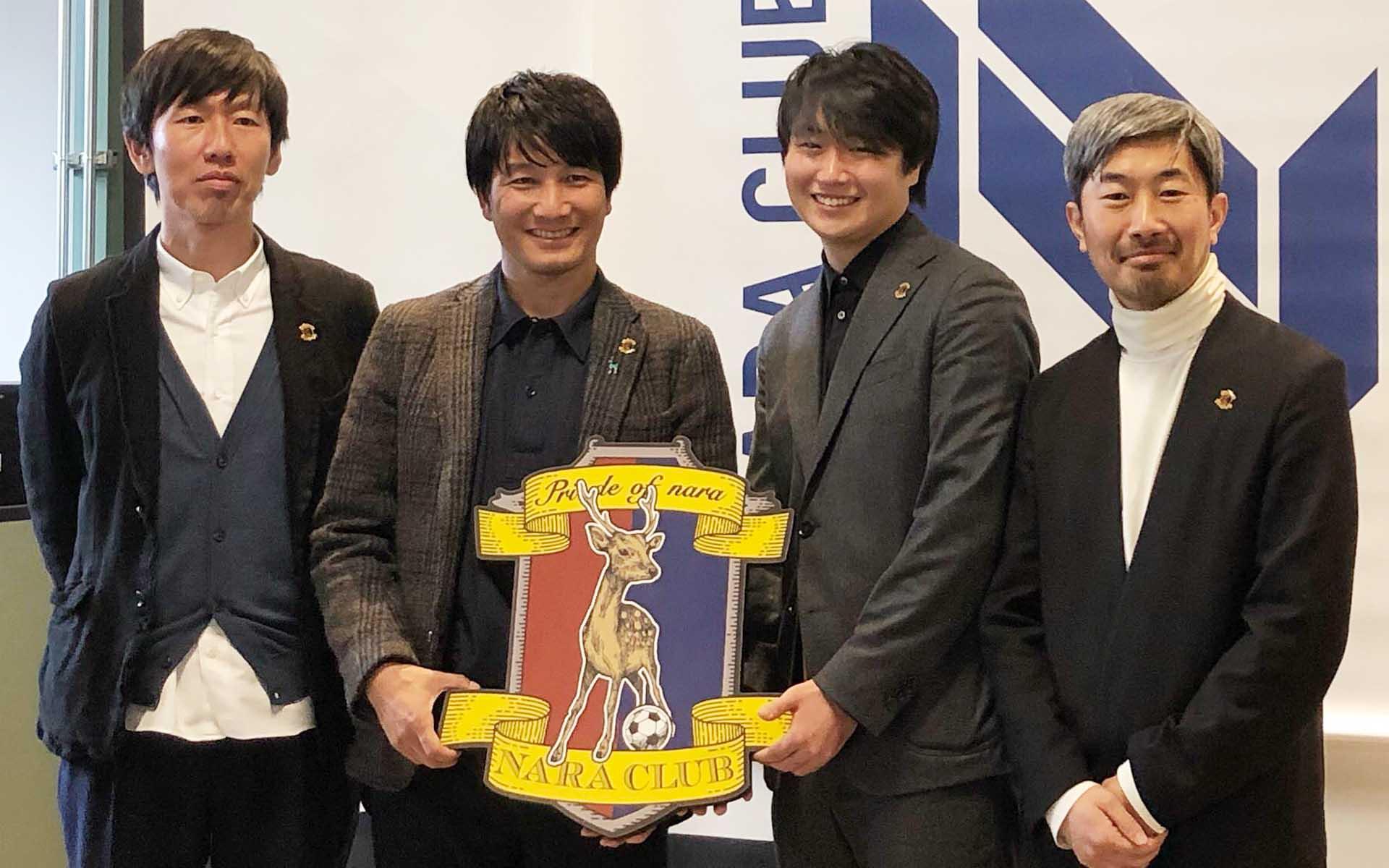 サッカー奈良クラブ記者会見