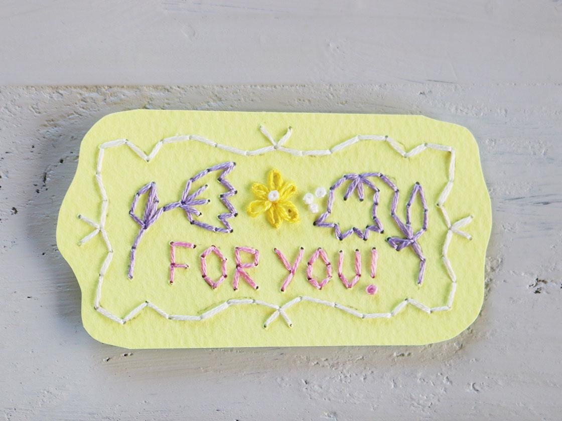 紙刺繍のメッセージタグ