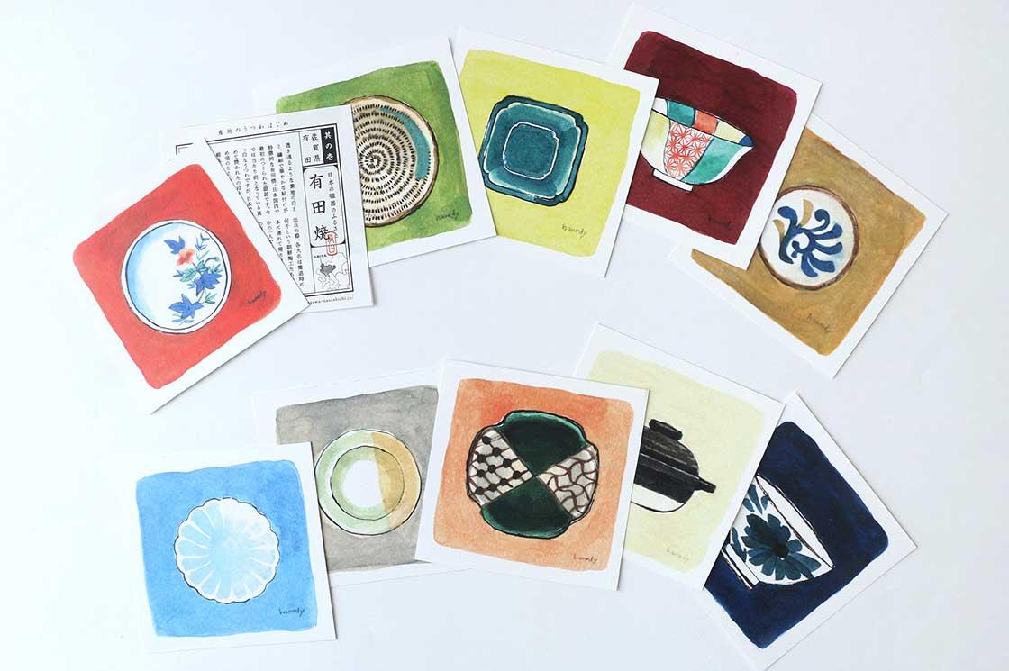 産地カード