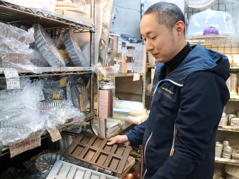 「馬嶋屋菓子道具店」の櫻井裕 (ゆたか) さん