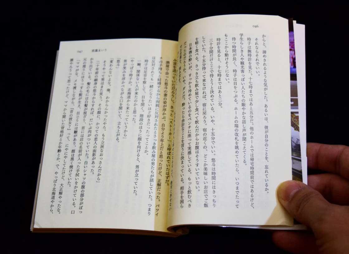 """恋墓まいり・きょうのはずれーー京都の""""エッジ""""を巡る二つの旅"""