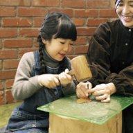 土屋鞄製造所がランドセルの革を使った親子ワークショップ開催、参加費は無料