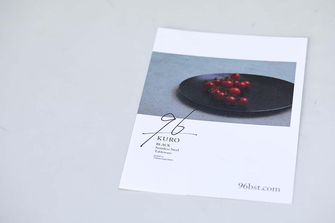 96(KURO)のパンフレット